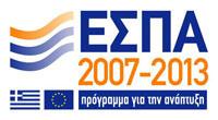 ΕΣΠΑ 2014-2020 κεντρική σελίδα