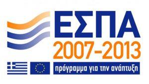 Προγραμματα 2007-2013 / ΠΕΠ ενίσχυση ΜΜΕ